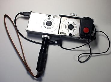 Ixy10stereocamera