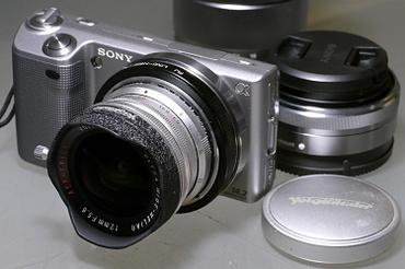 Nex_12mm_001